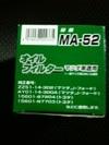 Img_8382